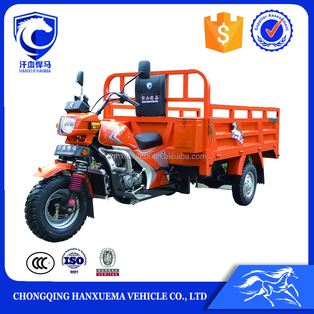 2016 new design wholesale china 200cc engine cargo tricycle