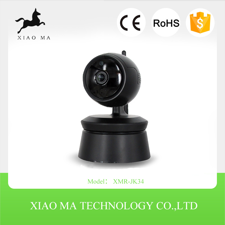 wireless ptz cctv camera 2 megapixel wifi infrared ptz ip camera gsm ip ptz camera XMR-JK34