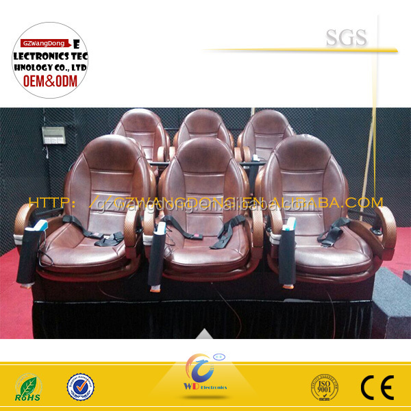 5d theater supplier 9d egg chair cinema for sale