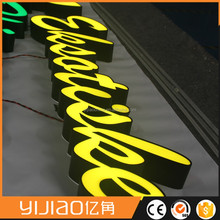 Outdoor 3D decorative custom electronic company logos LED illuminated letter signs