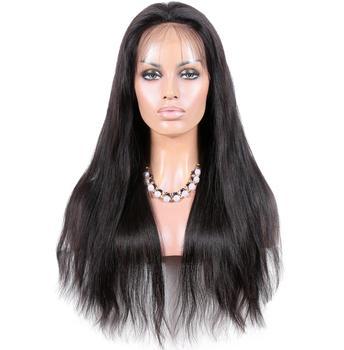 Premier Virgin Mongolian Hair Glueless Full