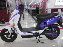 customersize electric motorcycle CKD or SKD OME electric motorcycle