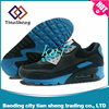 Baoding Sports Shoes For Air Running