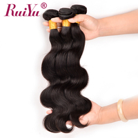 Crochet hair extension,Wholesale hair weave distributors,Brazilian human hair wet and wavy weave