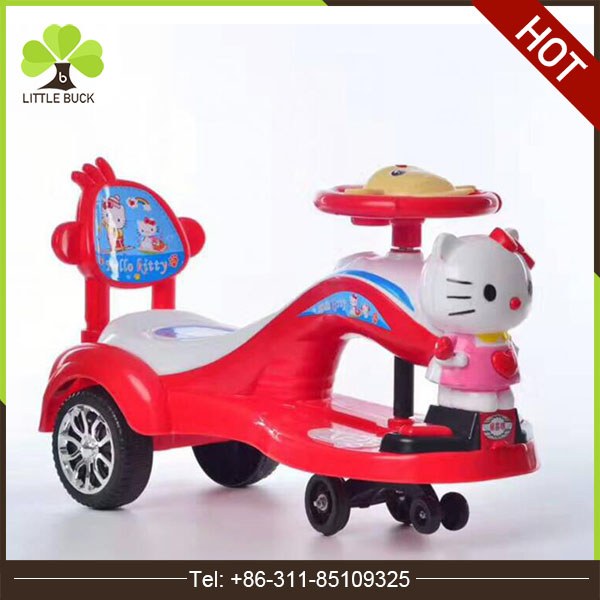Eco-friendly adult swing car cheap cars for baby hot selling toys for kids children cartoon toy balance car