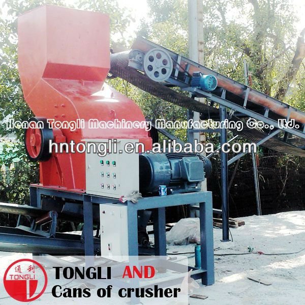 large scale bicycle crush production line can crusher aluminum crusher machine