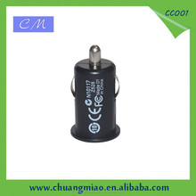China factory 5V 1A promotional usb car charger for mobile phone