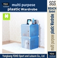 AL009-2 fast supplier offer more color 2 cubes folding modern style fashion storage cabinet ark