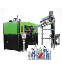YQ-2000 plastic bottle making machine price for PET bottles