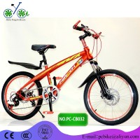 Mini children mountain bicycle _cool Bmx Kid Bike/ wholesale 20 inch bikes for Boys cycle