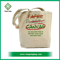 Promotional Printing Bags Cotton Flour Bag