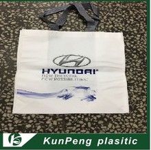 china factory ecological promotional pp non woven bag