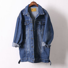 1993 factory wholesale long style oversized stylish women denim jean jackets