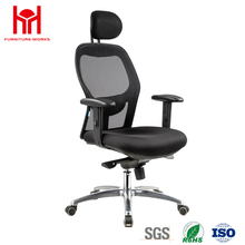 Modern Office High Back Mesh Swivel Staff Chair with five-star Base