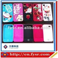 2013 Silicone Nice Cover For Cellphone,Silicone Cases For Phone