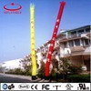 customized logo printing advertising red and yellow inflatable air man with tassel