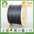 Pipe Freezing Protection and Floor Warming Heating Cable