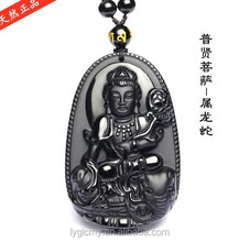 Natural Obsidian Jewelry Lucky Amulet Pendant Necklace China twelve zodiac Pendant for gift