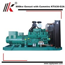 931.8KVA DIESEL GENERATOR WITH TOYOTA HIACE 5L ENGINE AND AIRMAN GENERATOR