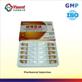 High quality and best price animal antibiotic injection medicine