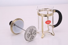 Silver and Gold Delicate French Press Coffee and Tea Maker