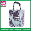Cool and greative high quality foldable non-woven shopping bag with lamination