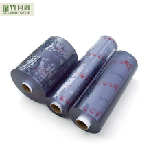 A-02 Transparent PVC Flexible Plastic Sheet Film in Rolls