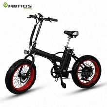 Folding electric bike--- 31 - 60 km Range per Power 20inch foldable 36v 7ah/10ah electric bike hidden battery