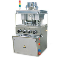 Factory price for ZPY37 automatic rotary tablet press machine