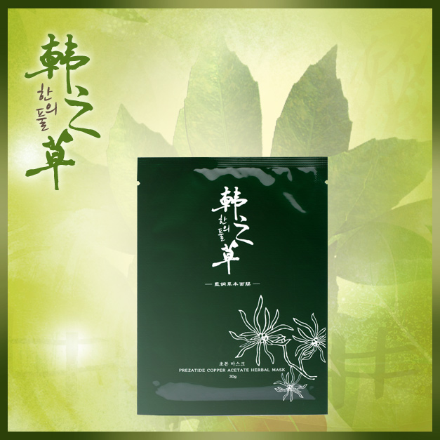 Prezatide Copper Acetate Herbal Mask (fabric <strong>face</strong> mask)