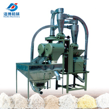 small best electric domestic roller wheat flour mill machinery prices