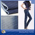 SHTEX-WN26 10.5oz Cotton Spandex Denim Jeans Fabric