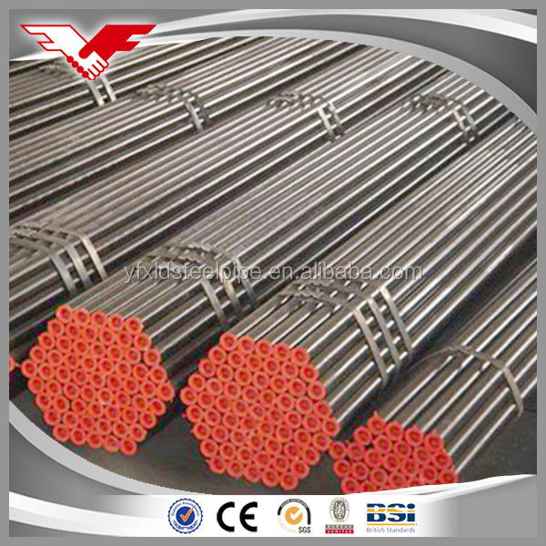2017 Newest style metrial good quality cheap price seamless steel pipe