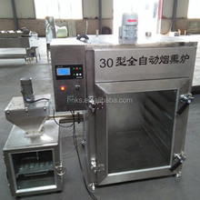 30kg -1000kg / batch Fish smoking and drying machine Sausage Smoke machine Duck meat Smoking machine