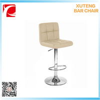 Contemporary Modern Swivel Faux Leather Adjustable Bar Stool Cream