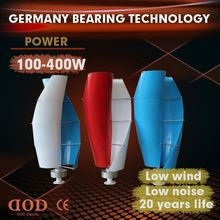 2013 new wind turbine for farm 300w 400w 600w 1000w vertical wind mill