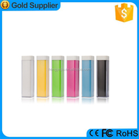 cheap promotional gift 2200mah mini portable power bank charger for smart phone