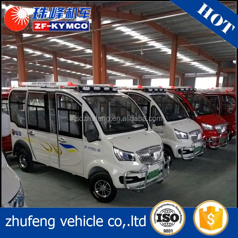 2017 special chinese micro electric mini disability car