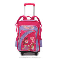 Kid cute flower school bag