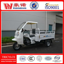 china tricycle brands for cargo &passenger