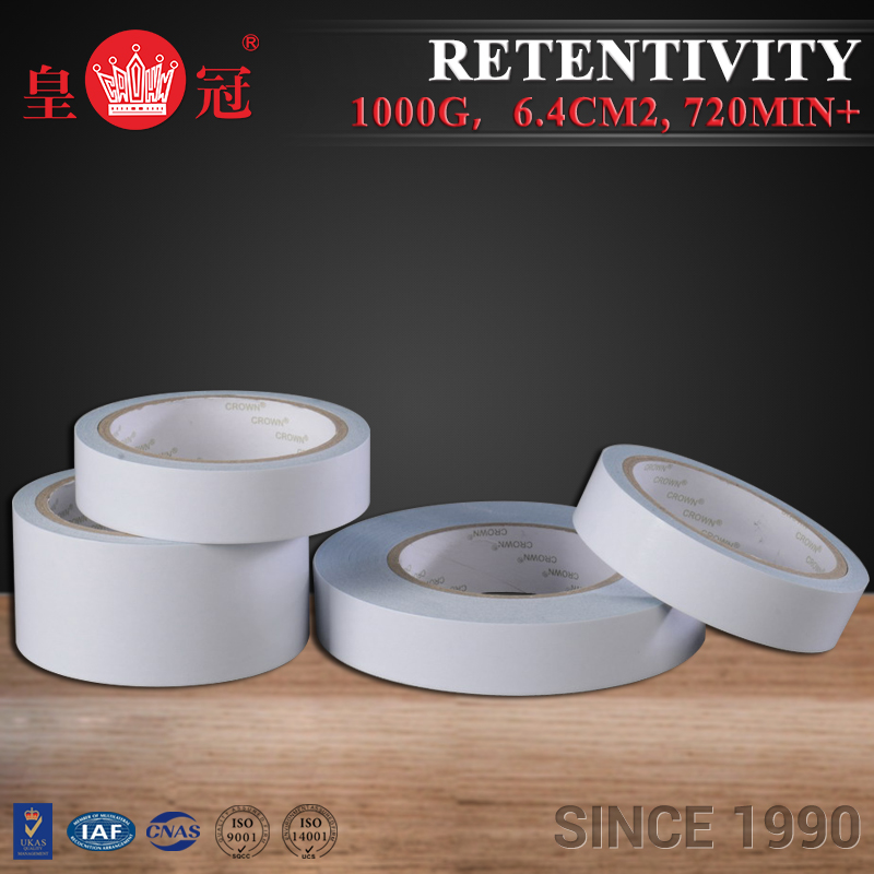 2017 Hot melt white coloured self adhesive double sided tape for sealing plastic, paper bags