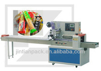 JT-350B/D mooncake /cotton bud pillow packaging machine