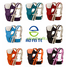 ergonomic cotton baby carrier High Quality cheapest Baby Carrier,ergonomic cotton baby carrier