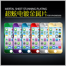 Electroplating Tempered Glass For iPhone 5/5S,Glass M Curved Edge Screen Protect Film 6 Colors Available