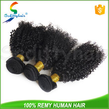 2015 Newest Jerry Curl brazilian hair styles pictures