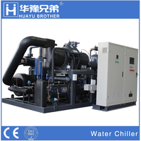 Water chilling machine for concrete cooling screw compressor system