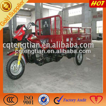 New hot sale three wheeler tricycle.tricycle. rickshaw