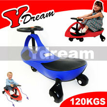 2013 Best Selling Kids Gifts Plasma Car (Play with Parents)