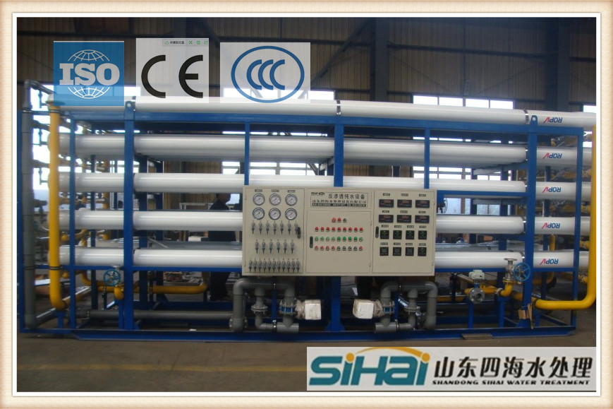reverse osmosis membrane in seawater and brackish water desalination for drinking and industry water treatment
