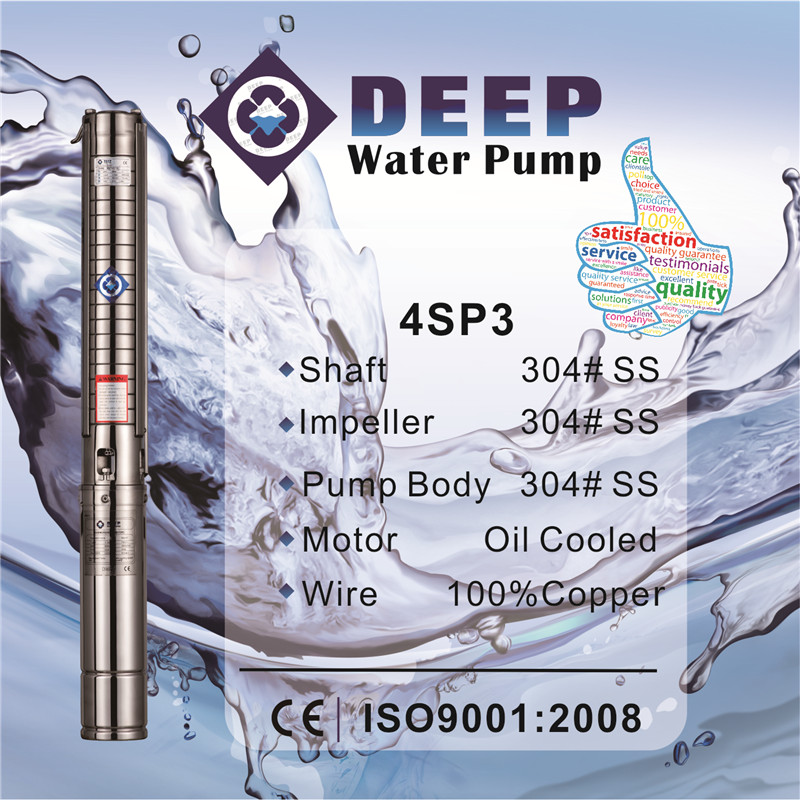 New brand 2017 franklin deep well submersible water pump motor price